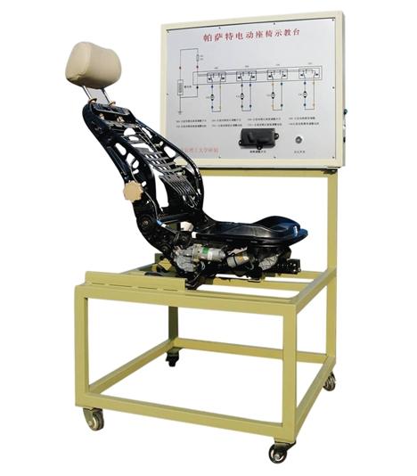 适用于汽车电动座椅电路构造与维修实训教学,能够满足对汽车电动座椅